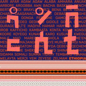 Bemnet Yemesgen designed an Amharic language artwork talking about diversity.